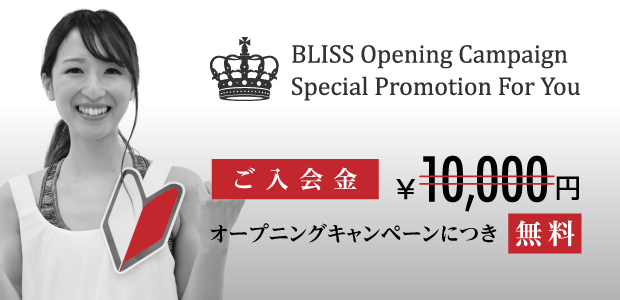 BLISS Body Make Studio